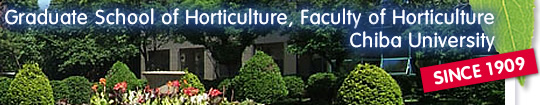 Graduate School of Horticulture,Faculty of Horticulture